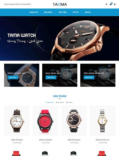 Tama Watch