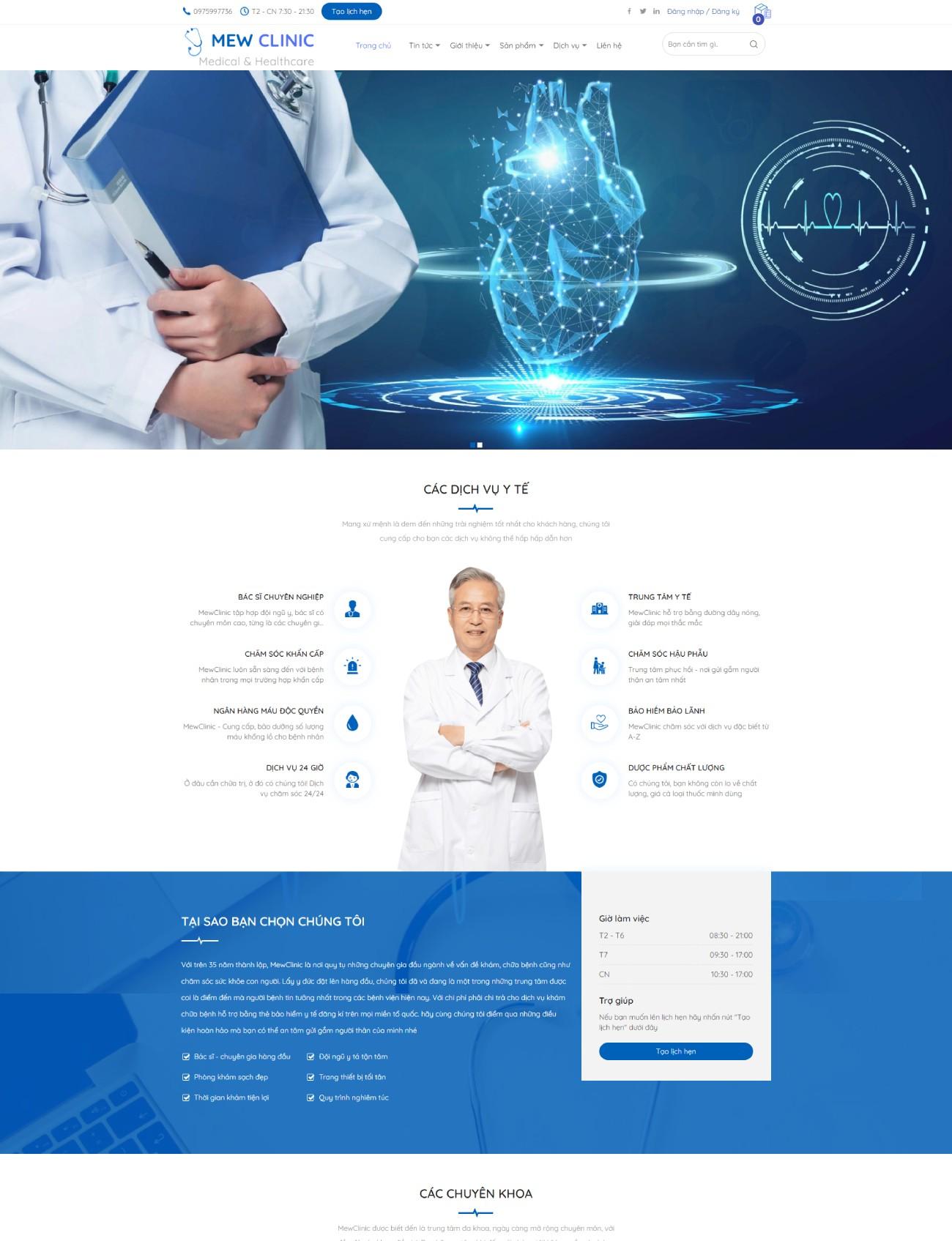 Mew Clinic